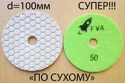 Алмазные гибкие шлифовальные круги-АГШК